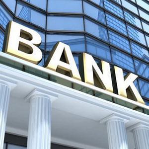 Банки Старицы