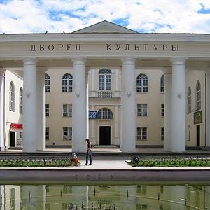 Дворцы и дома культуры Старицы