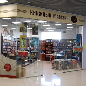 Книжные магазины Старицы