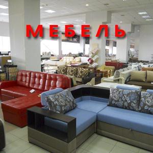 Магазины мебели Старицы