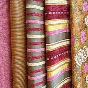 Магазины ткани Старицы