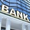 Банки в Старице