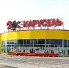 Гипермаркеты в Старице