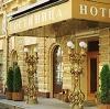 Гостиницы в Старице