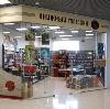 Книжные магазины в Старице