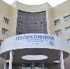 Поликлиники в Старице