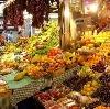 Рынки в Старице