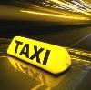 Такси в Старице